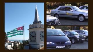видео Как добраться из Адлера в Гагру
