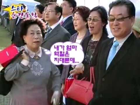 Han Gain & Yeon Jeong Hoon 's Weeding