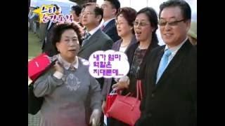 han gain & Yeon Jeong Hoon