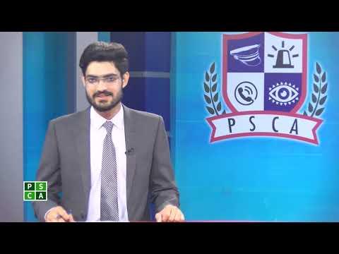 Safe Cities News ||PSCA TV||10 August 2020