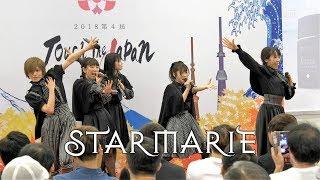 STARMARIE - プリンセスとコメディアン