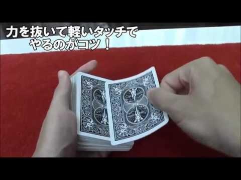 【トランプマジックテクニック解説編!!】 4パターンのカードのめくり方講座