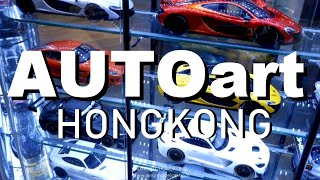 Autoart Hongkong Diecast car SHOP (HD)