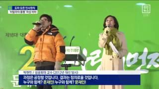 """탁현민, 여성 비하 논란…""""현재 가치관 달라져"""" thumbnail"""