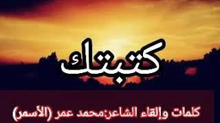 أشعار سودانية أجمل قصيدة في الغزل