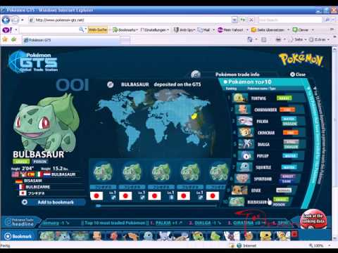Pokémon GTS (global trade station) homepage