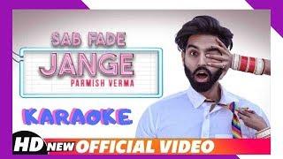 PARMISH VERMA | SAB FADE JANGE KARAOKE | Desi Crew | Latest Punjabi Songs Music