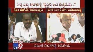 BS Yeddyurappa Slams CM HD Kumaraswamy For His Ashwamedha Comment