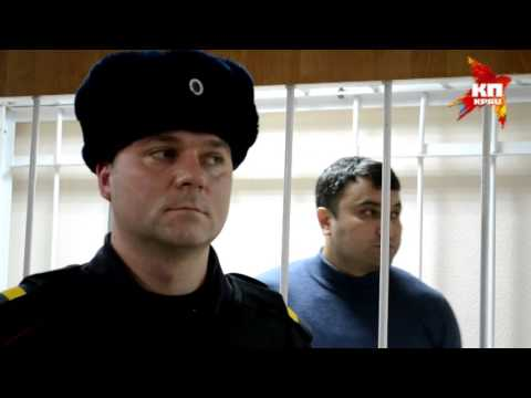 Арест белгородского врача – хирург рассказал в суде свою версию трагических событий в больнице