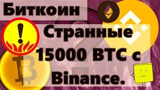 bitcoin loophole review bikin akun btc