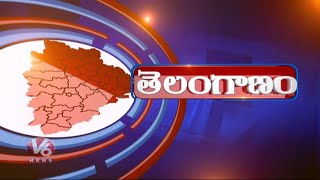 6PM Telugu News | 26th January 2020 | Telanganam  Telugu News