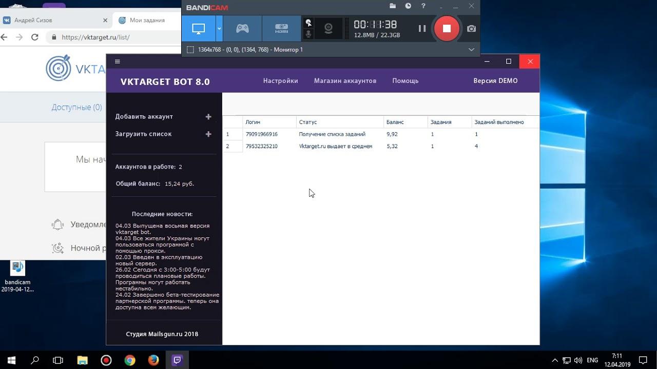 Автоматического Заработка Программа | Автоматической Бот для Заработка в Интернете