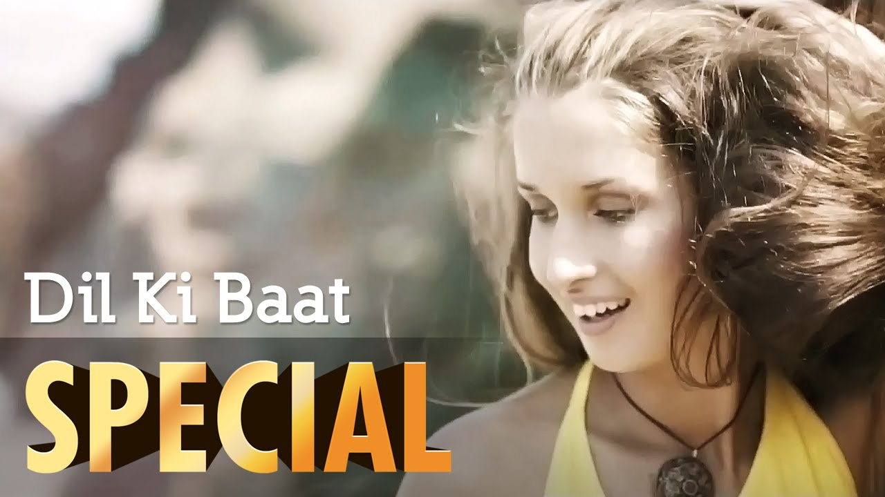 Mere Raskhe Qamar Krn Mix Dj Karan Kahar Indian Dj Remix Idr