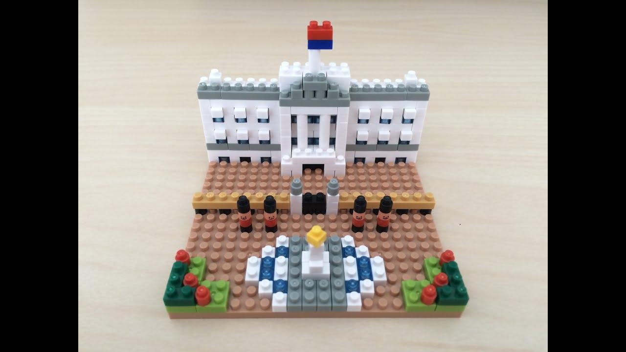 Nanoblock Buckingham palace