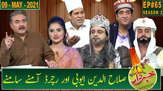 Khabardar with Aftab Iqbal | New Episode 65 | 09 May 2021 | GWAI