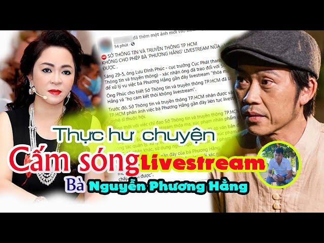✔ Thực hư chuyện bà Phương Hằng bị cấm sóng livestream  | Ai sẽ dám bóc phốt những bí mật showbiz