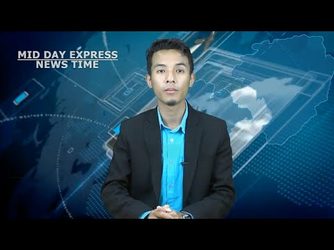 Mid Day Express Date. 25 06 2017
