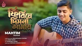 Firiye Dis Na Amay - Mahtim Shakib Mp3 Song Download