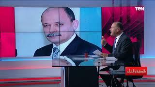 كاتب فاشل وخطر على الأمن القومي المصري ويجب محاكمته.. الديهي يفتج النار على عبدالناصر سلامة