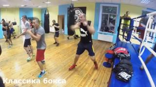 Roman Romanchuk One of the last training master class