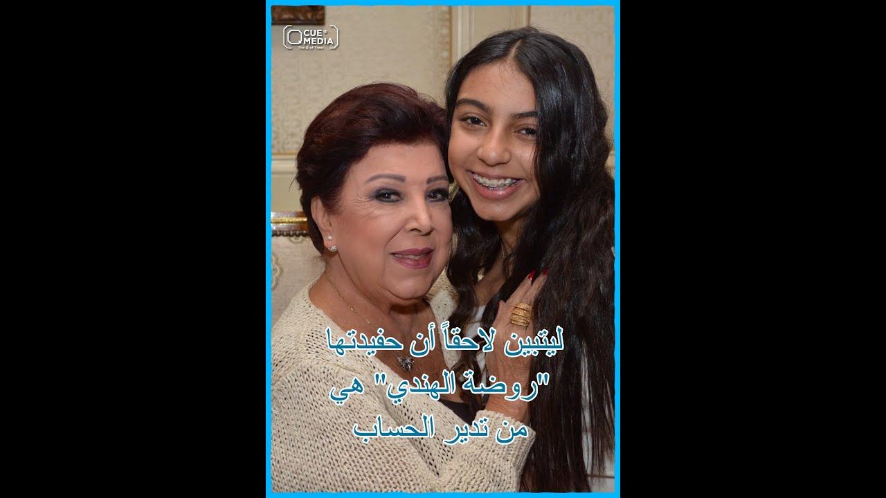 بعد وفاتها... طيف #رجاء_الجداوي يثير دهشة المتابعين على #انستغرام ؟!