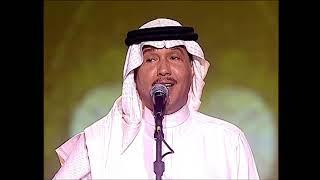 محمد عبده و الأماكن، جدة ٢٠٠٧