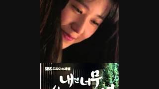 only u krystal jung ver my lovely girl full mp3
