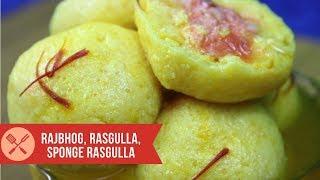 RAJBHOG, Rasgulla, Sponge Rasgulla, How to make easy Rajbhog rasgulla,