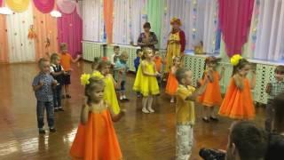 Праздник Осени танец с Орешками
