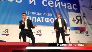 Михаил Прохоров во Владимире 2-я  часть