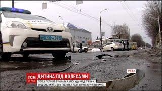 У Луцьку п'яний водій збив 16 річного підлітка