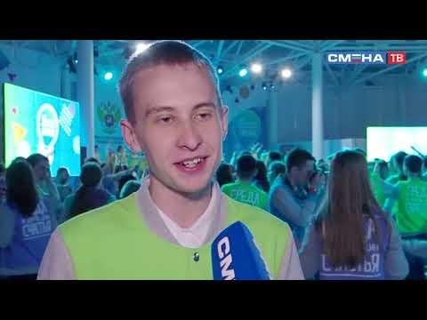 Торжественная церемония открытия VI  смены во Всероссийском Детском Центре «Смена»