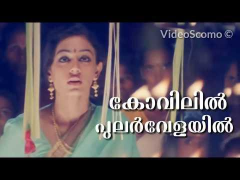 Malayalam whatsapp status ❤️❤️ Sreeragamo | VideoScomo