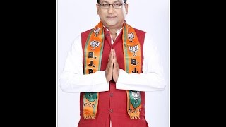 Vote For Rupak Sharma