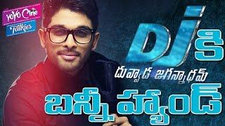 దువ్వాడ  జగన్నాధం మూవీకి బన్నీ హ్యాండ్ .. | Duvvada Jagannadham Telugu Movie | YOYO Cine Talkies