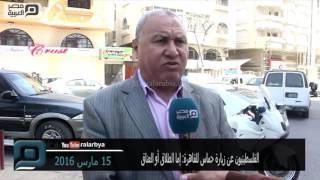 بالفيديو| فلسطينون عن زيارة حماس للقاهرة: إما الطلاق أو العناق