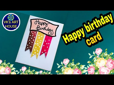 Birthday Card Making || Birthday Card Using Paper || Birthday Card With White Paper