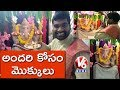Bithiri Sathi And Savitri Offer Special Prayers To Lord Ganapathi | Teenmaar News