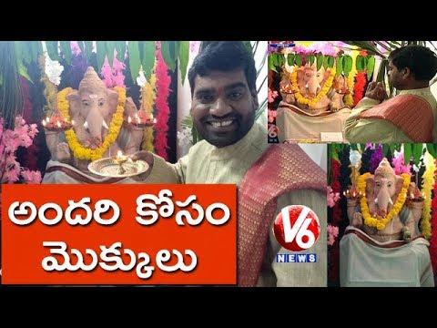Bithiri Sathi And Savitri Offer Special Prayers To Lord Ganapathi | Teenmaar News