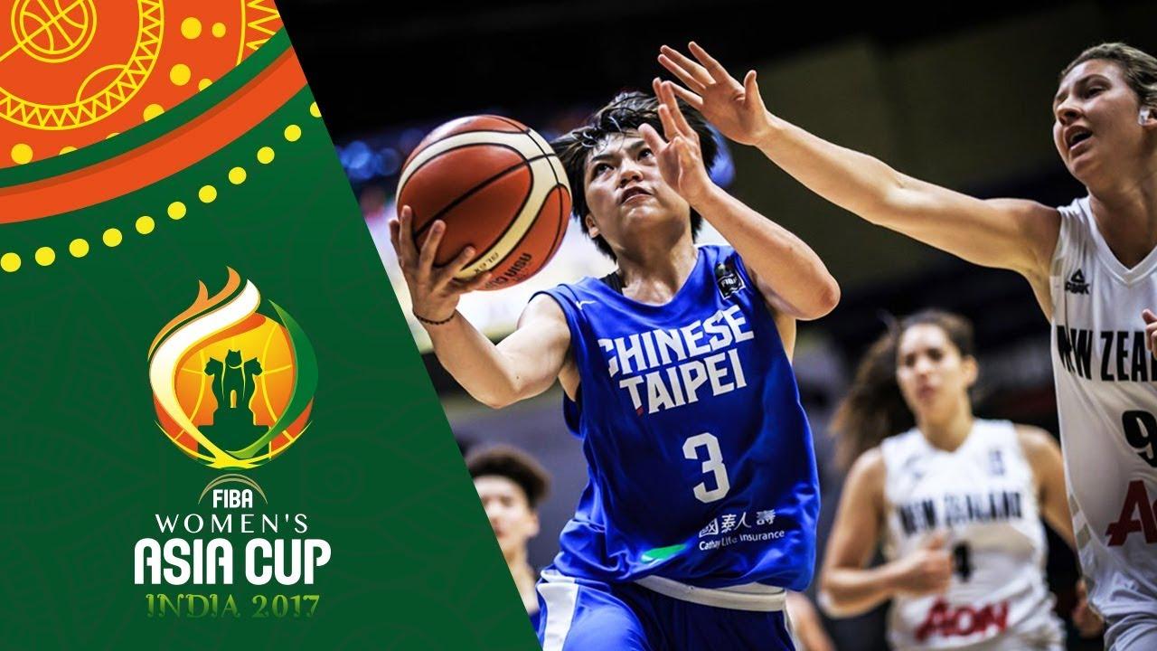 New Zealand v Chinese Taipei - Full Game - Class 5-6 - FIBA Women's Asia Cup 2017
