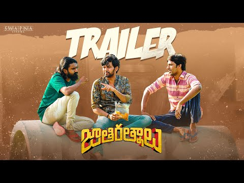 Jathi Ratnalu Official Trailer | Naveen Polishetty | Anudeep KV | Swapna Cinema - Vyjayanthi Network