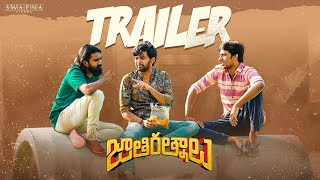 Jathi Ratnalu Official Trailer | Naveen Polishetty | Anudeep KV | Swapna Cinema