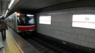 大阪メトロ 御堂筋線    19