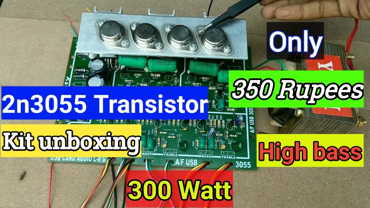 2n3055 transistor kit and multimeter unboxing // 2n3055 audio amplifier kit  by Technical shyam