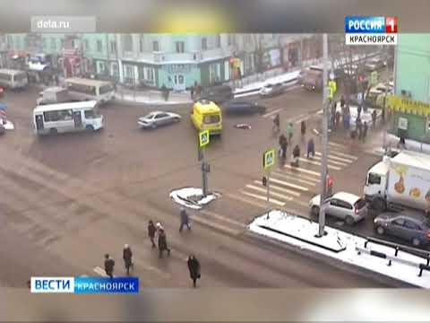 В Красноярске на перекрестке улиц Мичурина и Московская автобус сбил девочку