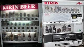미국인의 이야기 -일본1993 맥주 자판기