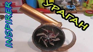 Как сделать Воздуходув своими руками/How to make a DIY air blower