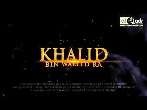 Khalid Bin Waleed RA - Shaykh Muhammad Abdul Jabbar