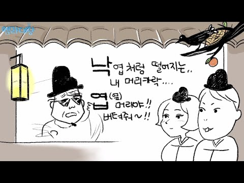 MBC 라디오 사연 하이라이트 '엠라대왕' 36 - 시를 쓰시오~!! '낙엽편'