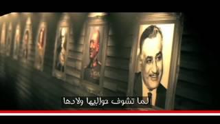 كليب فرحة مصر - للنجمة صفاء أبو السعود